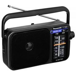 Портативное цифровое радио...