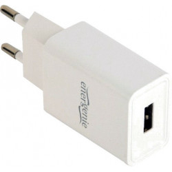 USB toalaadija Gembird, 5 V...