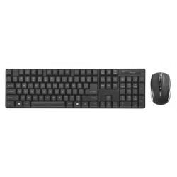 Klaviatuur + hiir Trust 21132/ juhtmevaba
