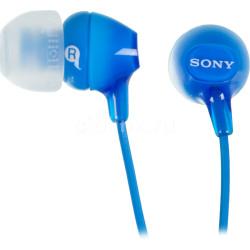 Наушники MDREX15LPLI.AE Sony